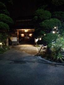 釜めし 蔵 別館