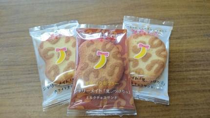東京ばな奈 ラングドシャクッキー