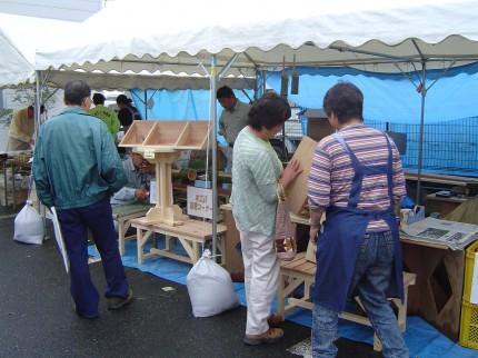 2006.タツバリモデルフェア