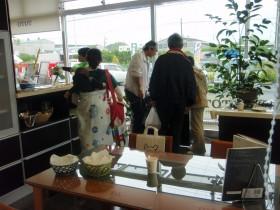 2009. タツバリモデルフェア