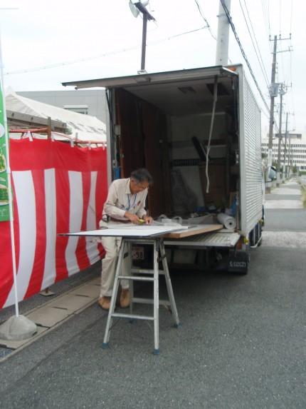 2013.タツバリモデルフェア